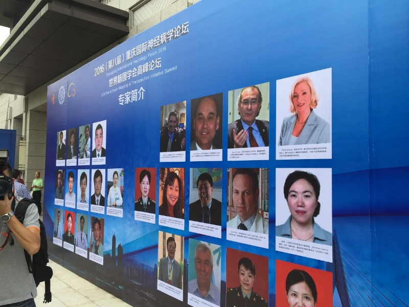 Üsküdar University is now in China for G-20 3