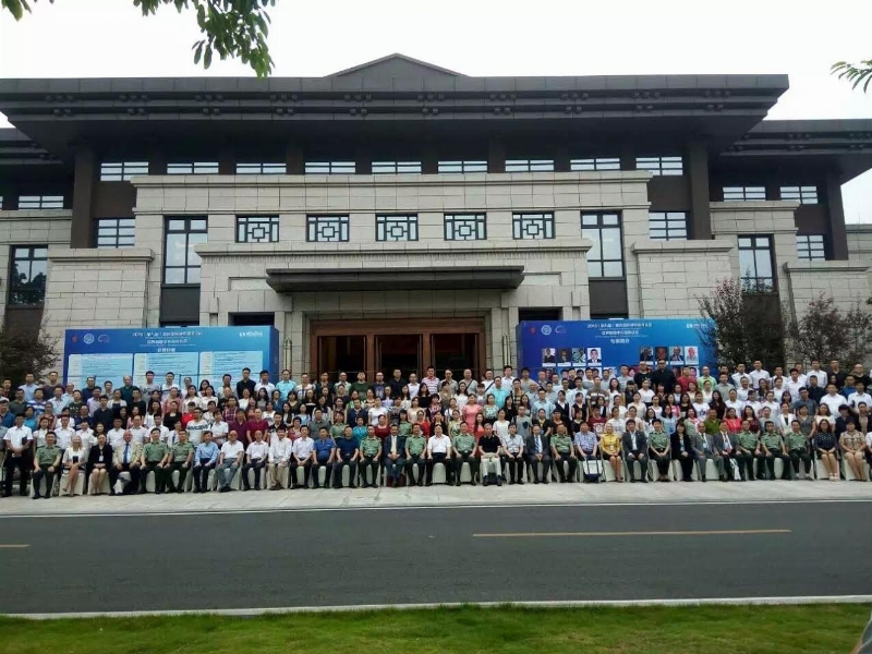 Üsküdar University is now in China for G-20 4