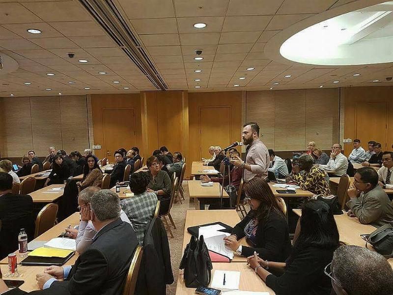 Tekin, Türkiye'nin 2020 Dünya Radyoteknoloji Kongresine adaylık sunumunu yaptı. 2