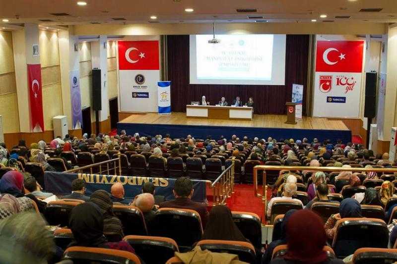 """Prof. Dr. Osman Nuri Küçük """" Tüm toplum kadından ibaret"""""""