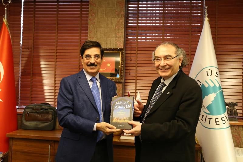 Qatar Deputy Prime Minister visited Üsküdar University 6