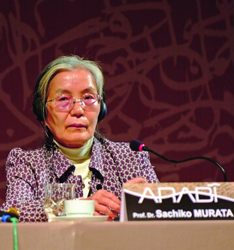 Sachiko Murata, well-known for her Chinese Islamic Thought, is coming to Üsküdar University