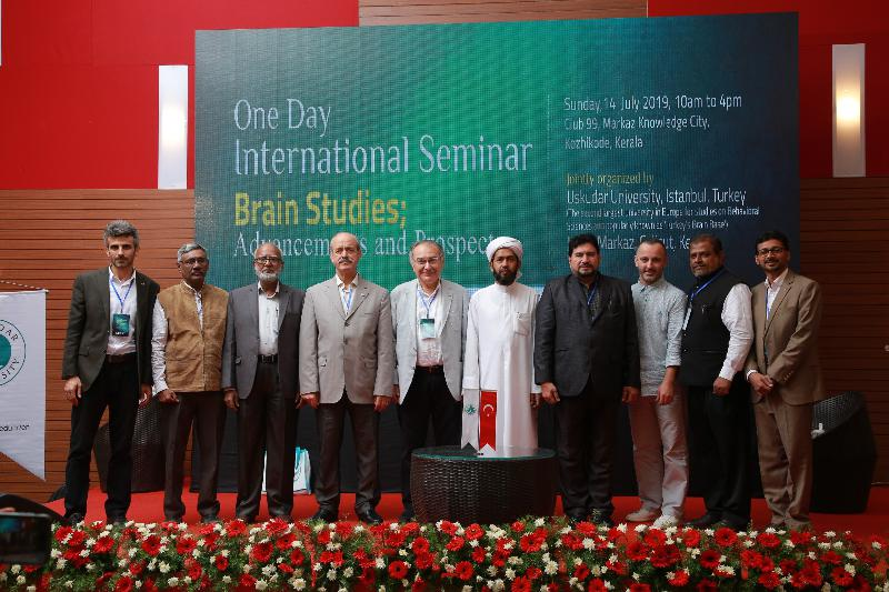 Üsküdar Üniversitesi One Day International Seminar'a katıldı