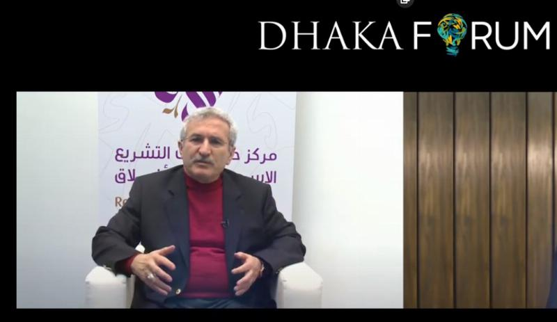 Prof. Dr. İbrahim Özdemir