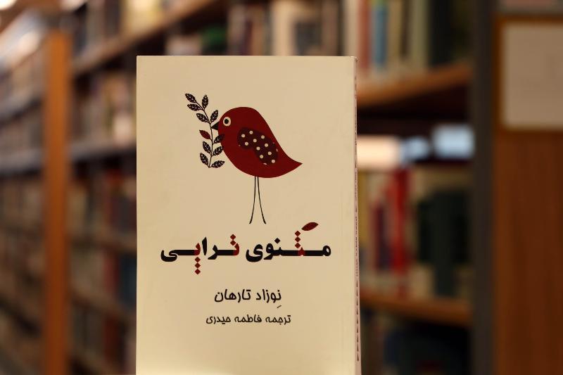 Mesnevi Terapi şimdi de Farsça'ya çevrildi